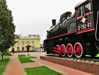 Паровоз в Воронеже