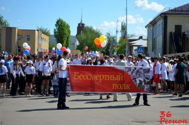 Бессмертный полк в Бутурлиновке.